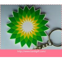 Wholesale Hot product-good for promotion gift pvc key holder from china suppliers