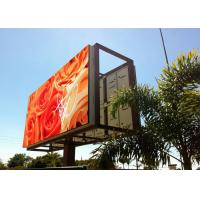Buy cheap P10 Outdoor LED billboard 960*960mm iron cabinet with high resolution for advertising from wholesalers