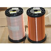 Wholesale AWG 20 - 56 Super / Ultra Fine Copper Wire , Enamelled Self Bonding Copper Wire from china suppliers
