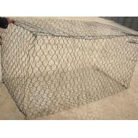 Wholesale HDG Gabion box basket cage mesh from china suppliers