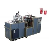 Wholesale Takeaway Coffee Paper Cup Making Machine Cup Size 50ML - 350ML With Alarming System from china suppliers