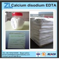 Wholesale China EDTA-Calcium disodium suppliers from china suppliers