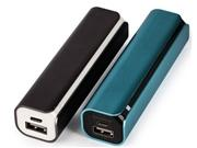 Wholesale Portable Mini Aluminum Power Bank Business Gift sevenstargifts PB112 from china suppliers