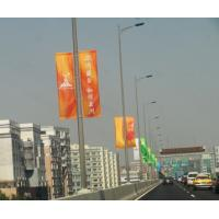 Wholesale Custom Flags Banners Printing By HPXP2700 UV Flatbed Printer With KT Board, Backlit Film from china suppliers
