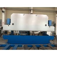 Wholesale Industry Servo Electric Press Brake Stainless Steel Bending Machine 125T / 4000mm from china suppliers