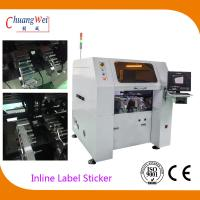 Quality HTP10S-00 High Speed Sticker Machine With 1130*1096*1426mm Working Area for sale