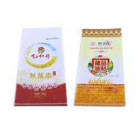 Quality Economic Breathable Pp Woven Rice Bags , Laminated Woven Polypropylene Bags for sale