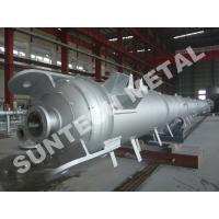 Buy cheap 316L Stainless Steel Tray Type  Column Distillation Tower for TMMA from wholesalers