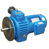 Wholesale UD Planetary Gearbox Worm Gear Reducer Mechanical Speed Variator from china suppliers