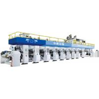 Wholesale High Speed Plastic Printing Machine Chemical-Based / Water-Based Shaftless from china suppliers