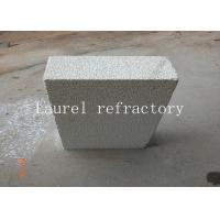 Wholesale Energy saving Insulating Fire Brick / Refractories Heat Brick lightweight from china suppliers