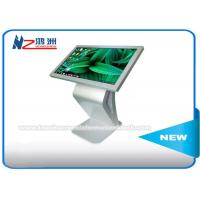 Quality Infrared Touch Screen Information Kiosk Floor Standing LCD Display Stand for sale