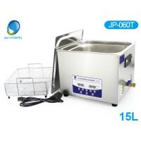 Wholesale 15L degas Digital Ultrasonic Cleaner for sunglasses , Euro / UK / USA plug from china suppliers