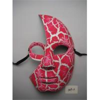 Wholesale Halloween Venetian Masquerade Dancing Party Crack Half Face Party Mask from china suppliers