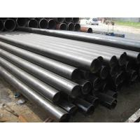 Wholesale Building Construction Stainless Steel Material , Hot Rolled Seamless Steel Tube from china suppliers