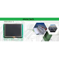 Quality RS232 Interface Serial LCD Module 10 Inch Smart PCB Control CPU Board With MCU for sale