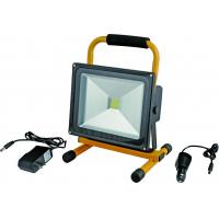 Wholesale stronger package Portable rechargeable led flood light manufacturer from china suppliers