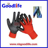 Buy cheap Pu Coated Nylon Garden Glove Pu Gloves from wholesalers