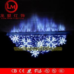 Wholesale star motif light,holiday motif light,festival light,cross street light from china suppliers