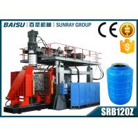 Wholesale SIEMENS Motor Driven Plastic Blow Moulding Machine For Water Tanks SRB120Z from china suppliers