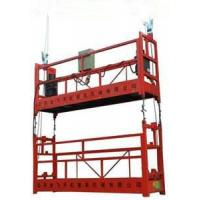 Wholesale Aluminum Alloy Double Deck Suspended Working Platform, Suspended Access Equipment from china suppliers