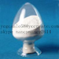 Wholesale high quality 1, 3Dimethylamylamine HCl (DMAA)   105-41-9 from china suppliers