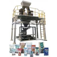 Wholesale Given Bag Automatic Bagging Machine , Powder Pouch Filling Machine 300-800bags/h from china suppliers