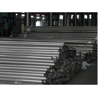 Wholesale Seamless and welded austenitic stainless steel pipe ASTM A213 202 from china suppliers