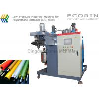 Wholesale PLC Control Low Pressure Polyurethane Casting Machine For Elastomer Roller from china suppliers