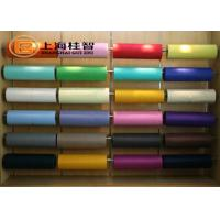 Wholesale 3200mm Width Non Woven Polypropylene Fabric in White Green Blue from china suppliers