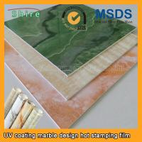Wholesale Realistic Wood Grain Laminate Film , Heat Transfer Printing Film For Plastic Products from china suppliers