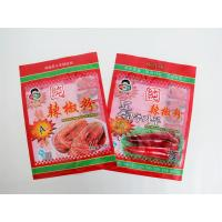 Wholesale Large Resealable Food Packaging Bags Leakage Proof Gravure Printing from china suppliers