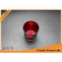 Wholesale Mercury Votive Red Glass Storage Jars with Lids For Candle Decoration from china suppliers