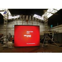 Wholesale High Pixel Pitch Curved Electronic Outdoor LED Video Display Advertising Boards from china suppliers