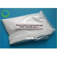 Wholesale Dapoxetine Hydrochloride Sex Enhancement Dapoxetine HCl CAS 129938-20-1 from china suppliers