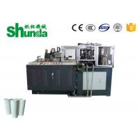 Wholesale Black Ultrasonic Hot Air Paper Tea Cup Making Machine / Production Machine 90-120 Pcs / Min from china suppliers