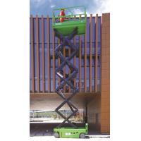 Quality DC Motor drive Self Propelled Scissor lift platform for tough terrain max 12m working height for sale