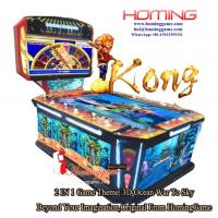 Buy cheap World premiere 3D KONG Fishing Arcade Table Game Machine | not the same fishing game machine from wholesalers