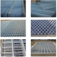 Wholesale 1*1 Welded wire mesh fence panel with factory price from china suppliers