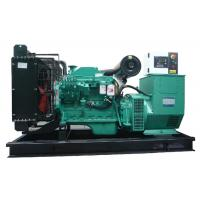 Quality 100Kw Silent Type Cummins 6bta 5.9 Diesel Engine 4 Cylinder 6BTAA5.9- G2 for sale