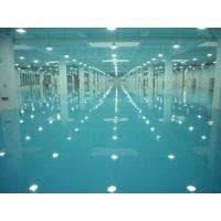 Wholesale Waterborne Epoxy Resin Curing Agent yellow transparent liquid manufacturer from china suppliers