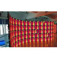 Wholesale P4.81 Rental Curved LED Screen Display Special Die Casting Aluminum 500*1000mm Cabinet from china suppliers