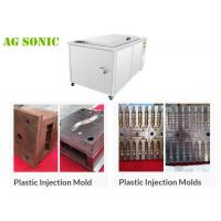 China Ultrasonic Cleaning Machine to Clean Mould Tools Injection Moulds Can Bear 300kg Weight on sale