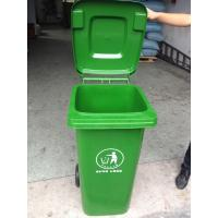 Wholesale hot 120L two wheeled bin plastic dustbin plastic garbage bin 120L from china suppliers