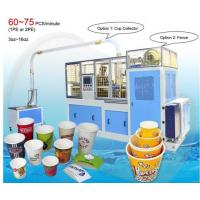 Wholesale Auto Collection Automatic Packing Machine Paper Cup Forming Machine 12/32 Oz Capacity from china suppliers