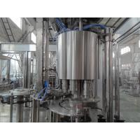 Wholesale Automatic Beverage Manufacturing Equipment 4 In 1 Bottle Washing Filling Capping from china suppliers
