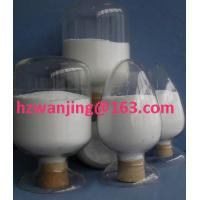 Buy cheap Nanometer Titanium Dioxide used for Cosmetic from wholesalers