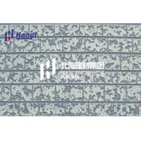 Wholesale AL2-015-grey+light grey_coarse brick style from china suppliers