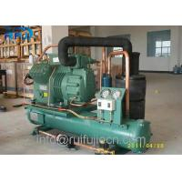 Wholesale Cold Store Water Cooled Bitzer 2CES-3Y Compressor Refrigeration Condensing from china suppliers