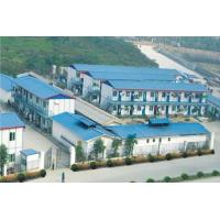 Wholesale Container house refugee container house from china suppliers